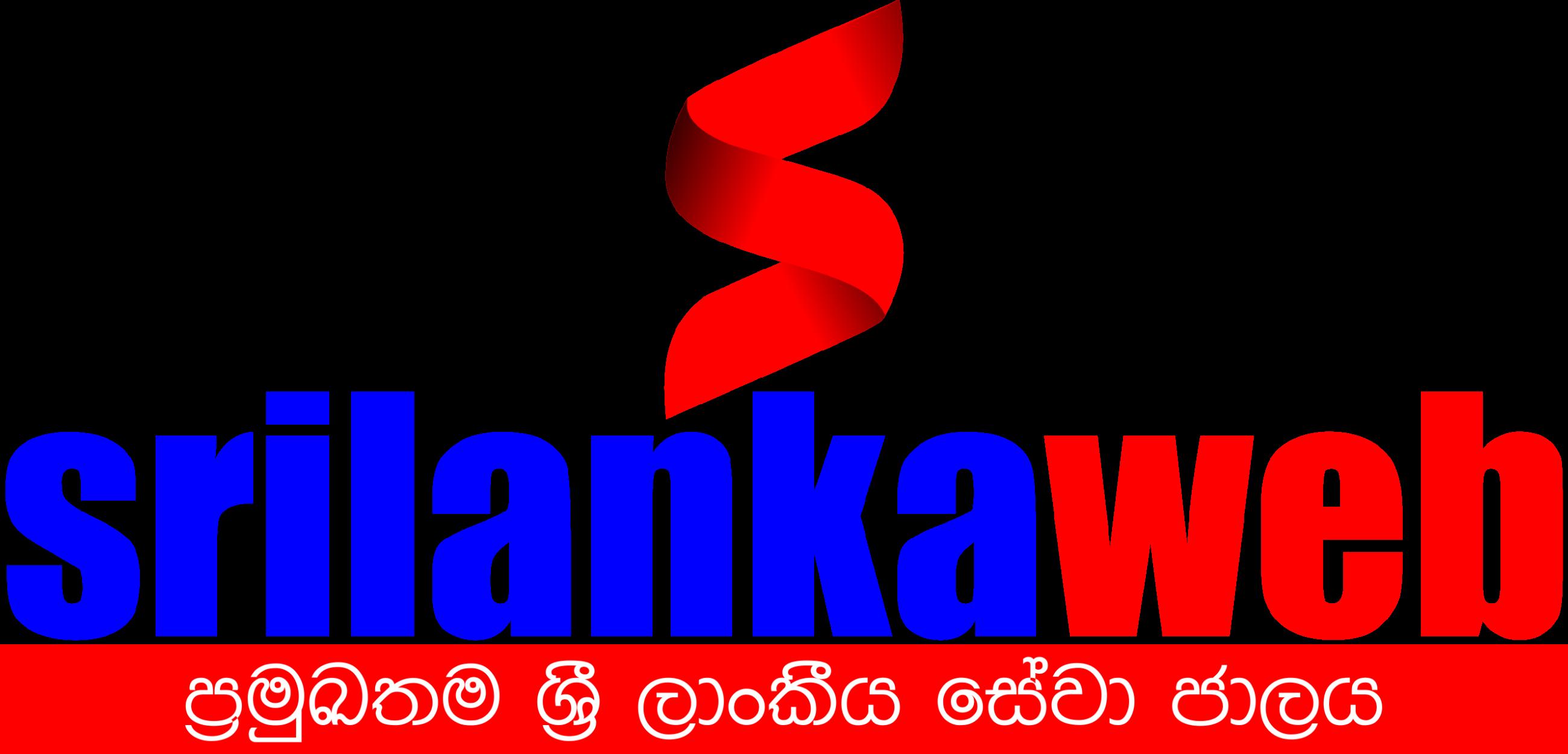 srilankaweb - pronto pse